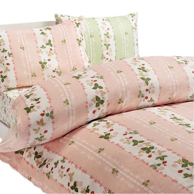 旅行代理店送るナースWEDGWOOD 日本製 掛け布団カバー シングル150×210cm WW1530 ピンク