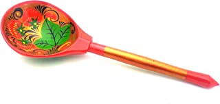BuyRussianGifts Hand carved Hand painted SPOON Wood Made in Russia