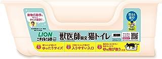 獣医師開発 ニオイをとる砂専用 猫トイレ 猫用トイレ本体 38x57.5x20センチメートル (x 1)