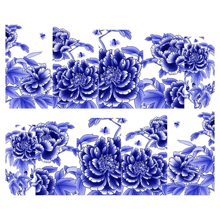 維持するやろう顔料Gaoominy 綺麗な花のネイルアート 水転写プリント ネイルシール ステッカー装飾(SY1619)