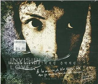 INVISIBLE LOVE VOL.2