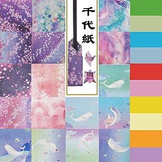 折り紙 160枚セット な桜 両面 おりがみ 花柄 フラワー 24柄 60枚 桜の花 星空 海底世界のパターン + 単色 両面染め 折り紙 100枚単色15cm角 子供折り紙 千羽鶴用 結婚式 誕生日 子どもの日は贈り物