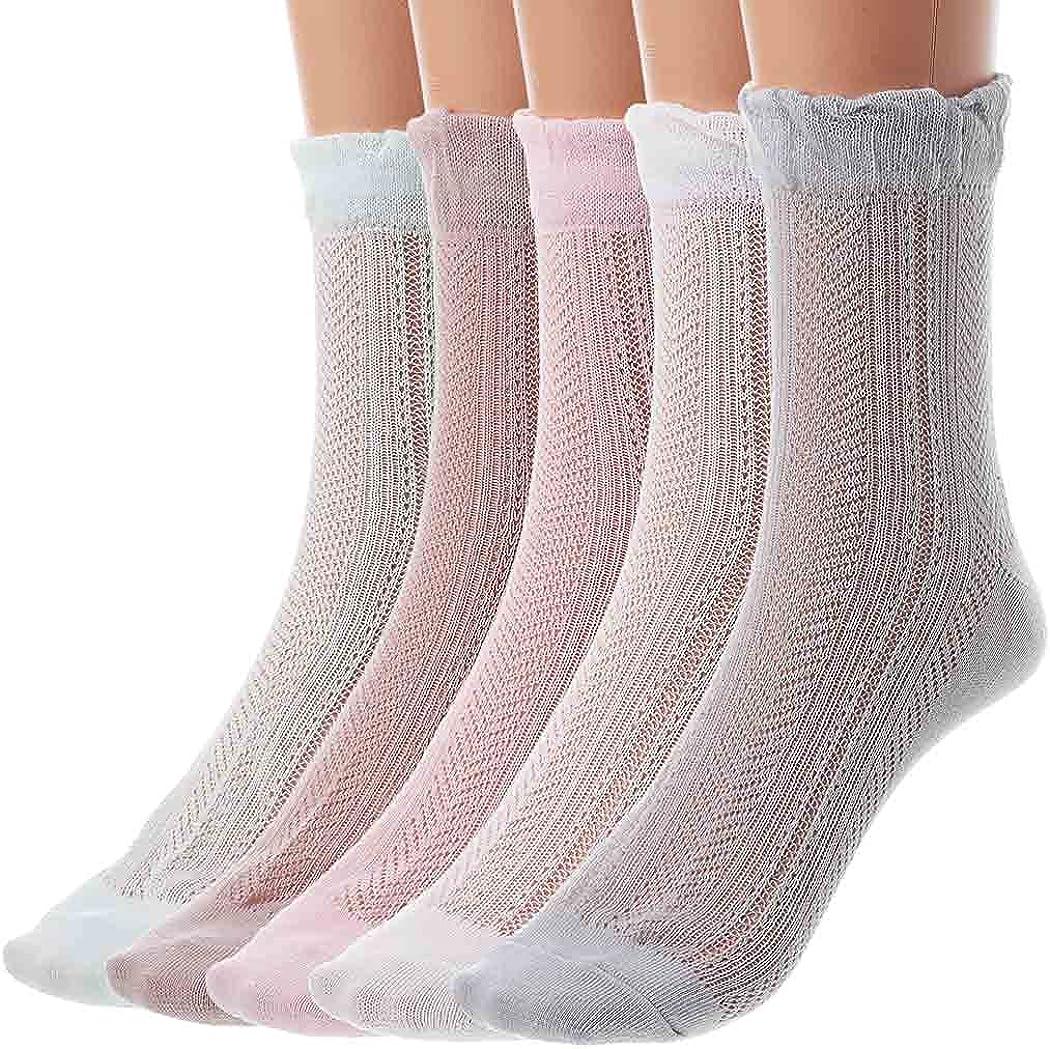 Fstrend Womens Ruffle Trim Socks Elastic Casual Socks Cotton Crew Frilly Socks Thin Soft Dress Socks(Packs of 5)