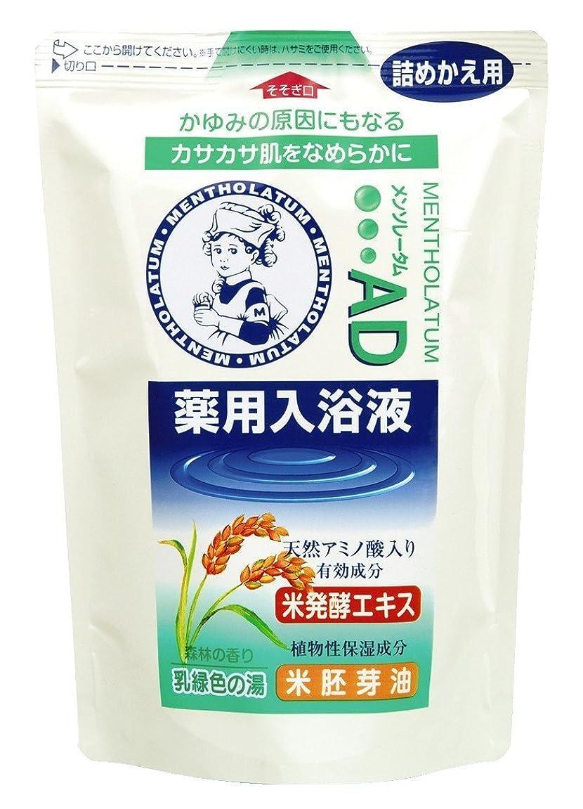 かろうじて住人配分メンソレータムAD薬用入浴液 やすらぐ森林の香り(詰替用) 600ml