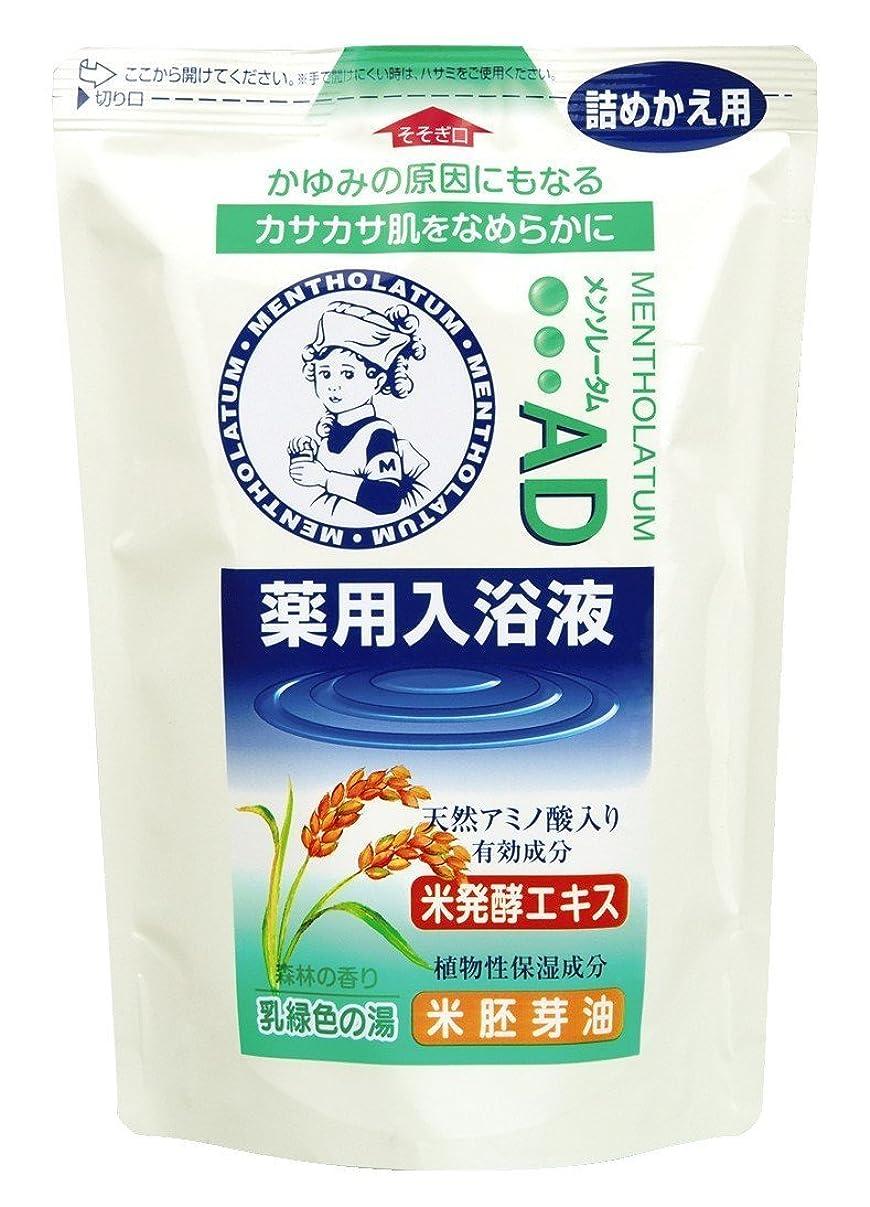 相反するギャンブルファブリックメンソレータムAD薬用入浴液 やすらぐ森林の香り(詰替用) 600ml
