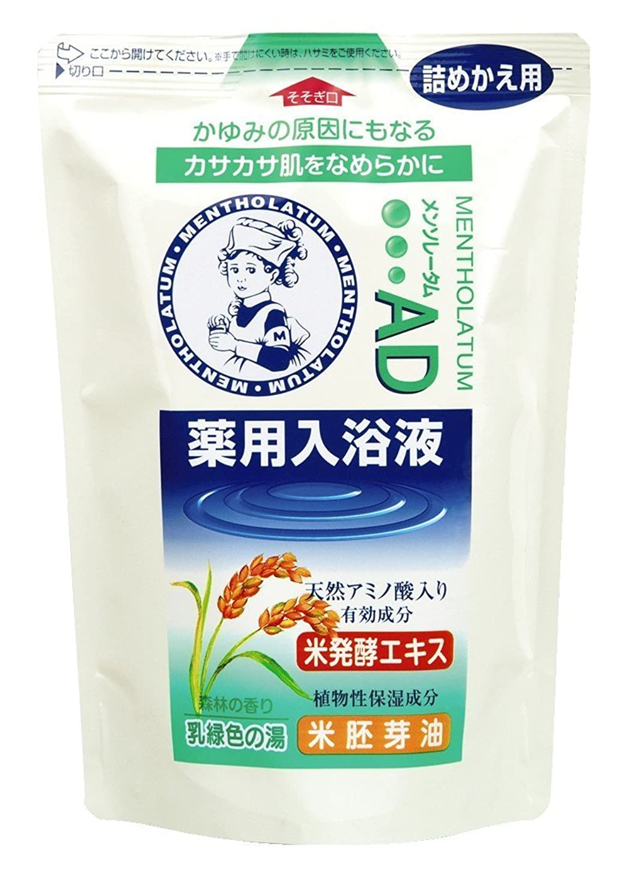 マスクモール喜んでメンソレータムAD薬用入浴液 やすらぐ森林の香り(詰替用) 600ml