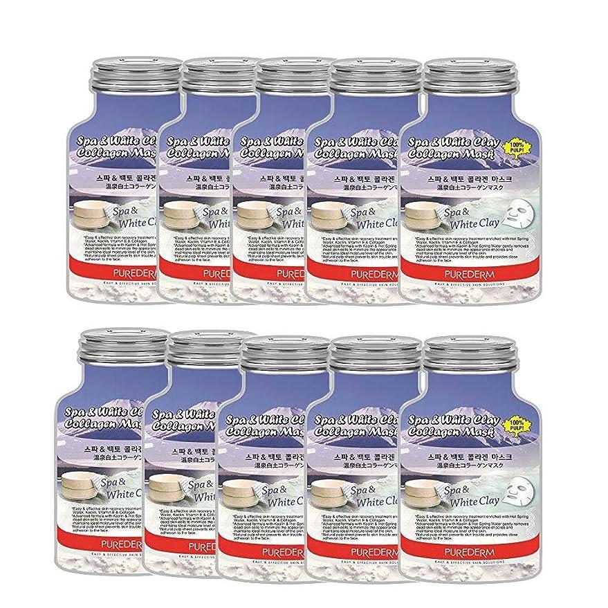 沈黙同種の予防接種するピュアダム SWC フェイシャルマスク 温泉&白土 マスク 10枚セット