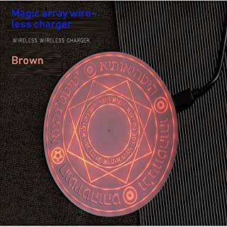 Glowing Wireless Fast Charger for iOS and Android Coffee Without Sound Effect Adapted to Gifts for Children, Ladies,Brown
