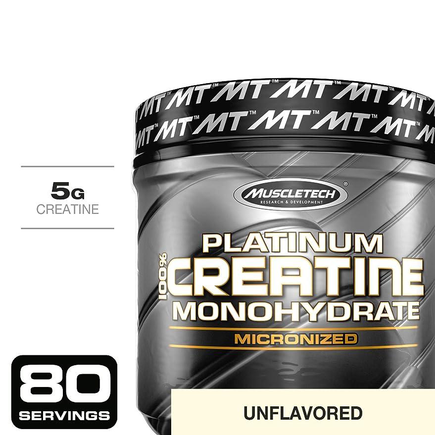うなずく受賞スロープラチナ クレアチン      味付なし 400 g