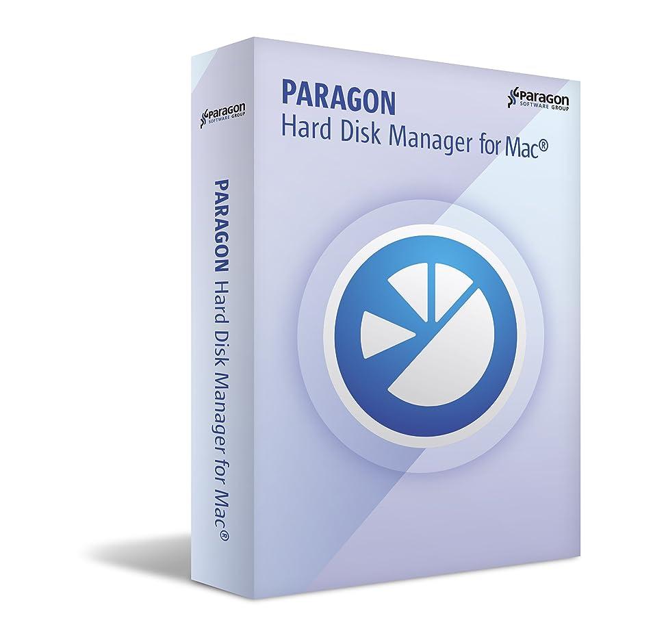 スタッフ知覚時代Paragon Hard Disk Manager for Mac シングルライセンス