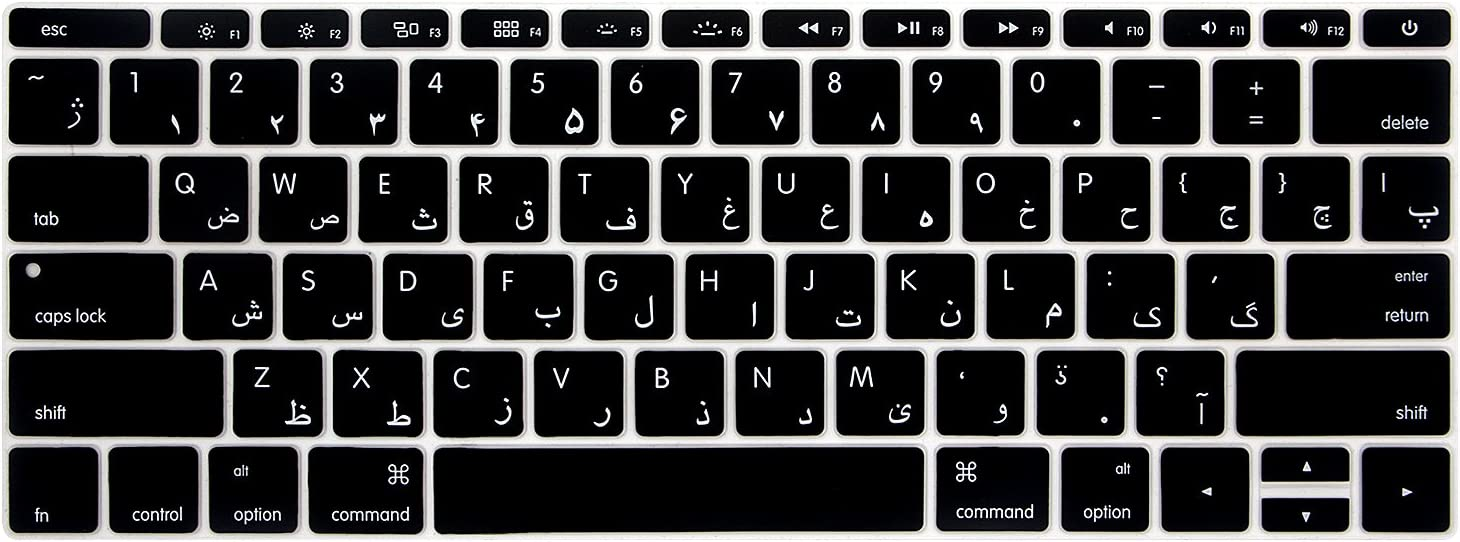 HRH Persian Language Silicone Arlington Mall Max 57% OFF Keyboard for MacBook Cover Skin Ne