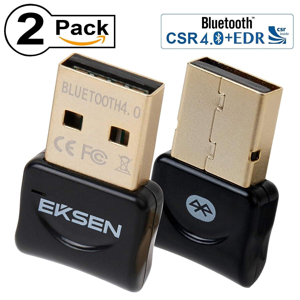 療法リングアンペアEKSEN Bluetoothドングルアダプター Bluetooth 4.0 USBドングルアダプター Bluetoothトランスミッター レシーバー対応 Windows 10 8 7 Vista XP 32/64ビットノートパソコン対応 Bluetoothスピーカー ヘッドセット キーボード