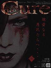 Cure(キュア)Vol.205(2020年10月号)[雑誌]: 巻頭大特集:DIAURA (キュア編集部)