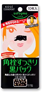 "Kose"" Cosmeport Softymo Super Nose Clean Pack-10 Piece"