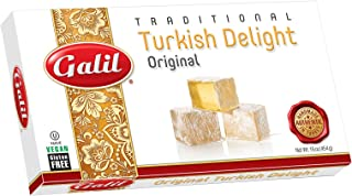 Galil Turkish Delight, Plain, 16-Ounce Boxes (Pack of 4)