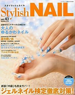 Stylish NAIL (スタイリッシュネイル) Vol.43 2013年 08月号 [雑誌]
