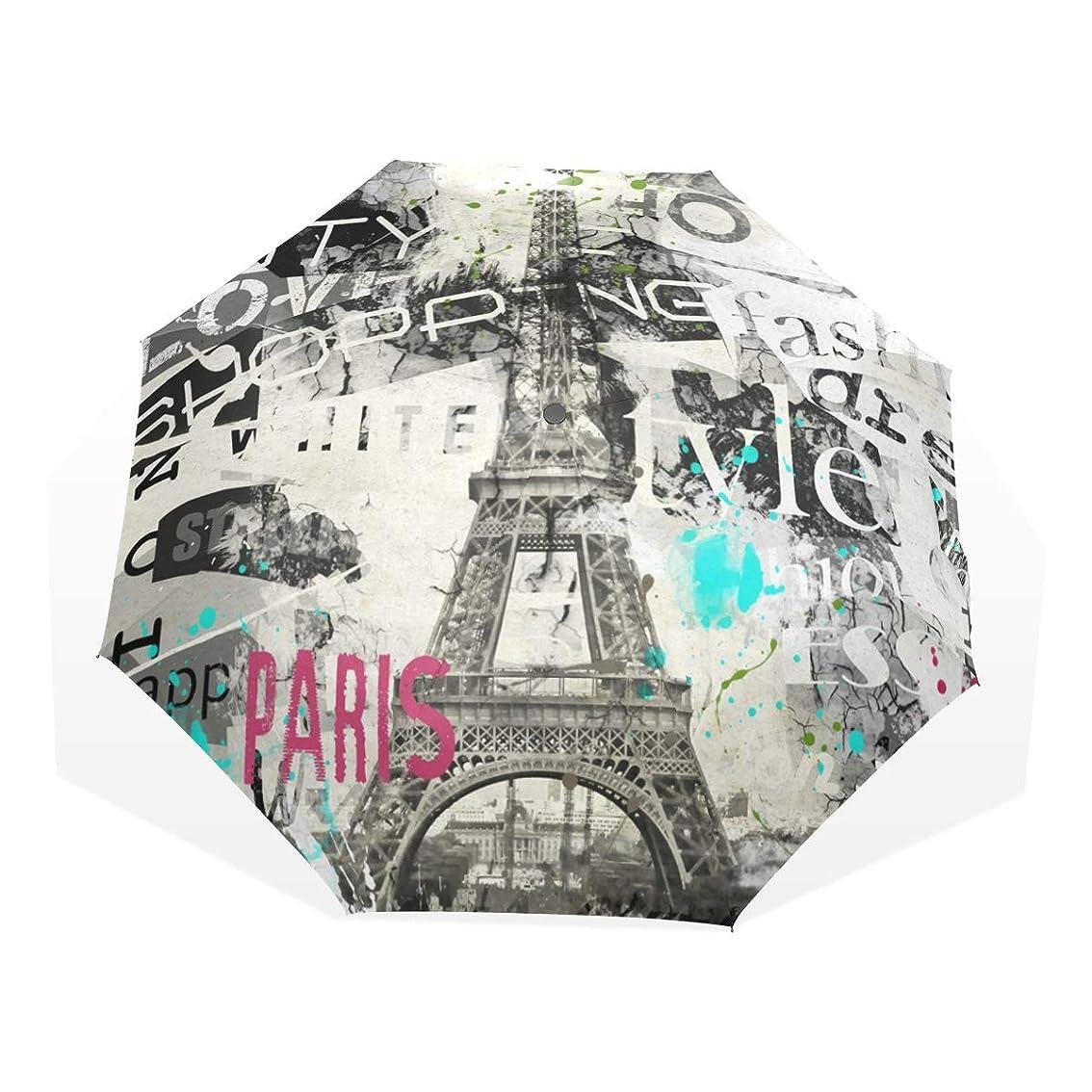 入場アルネ創始者AOMOKI 折り畳み傘 折りたたみ傘 日傘 手開 UVカットき 三つ折り 晴雨兼用 梅雨対策 耐強風 8本骨 男女兼用 パリ Paris タワー 復古
