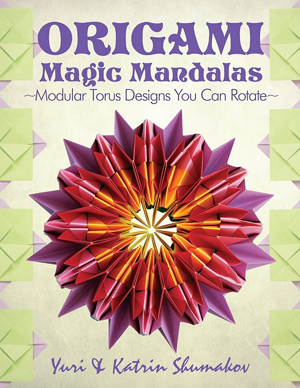失業写真の考えたOrigami Magic Mandalas: Modular Torus Designs You Can Rotate (Action Origami)