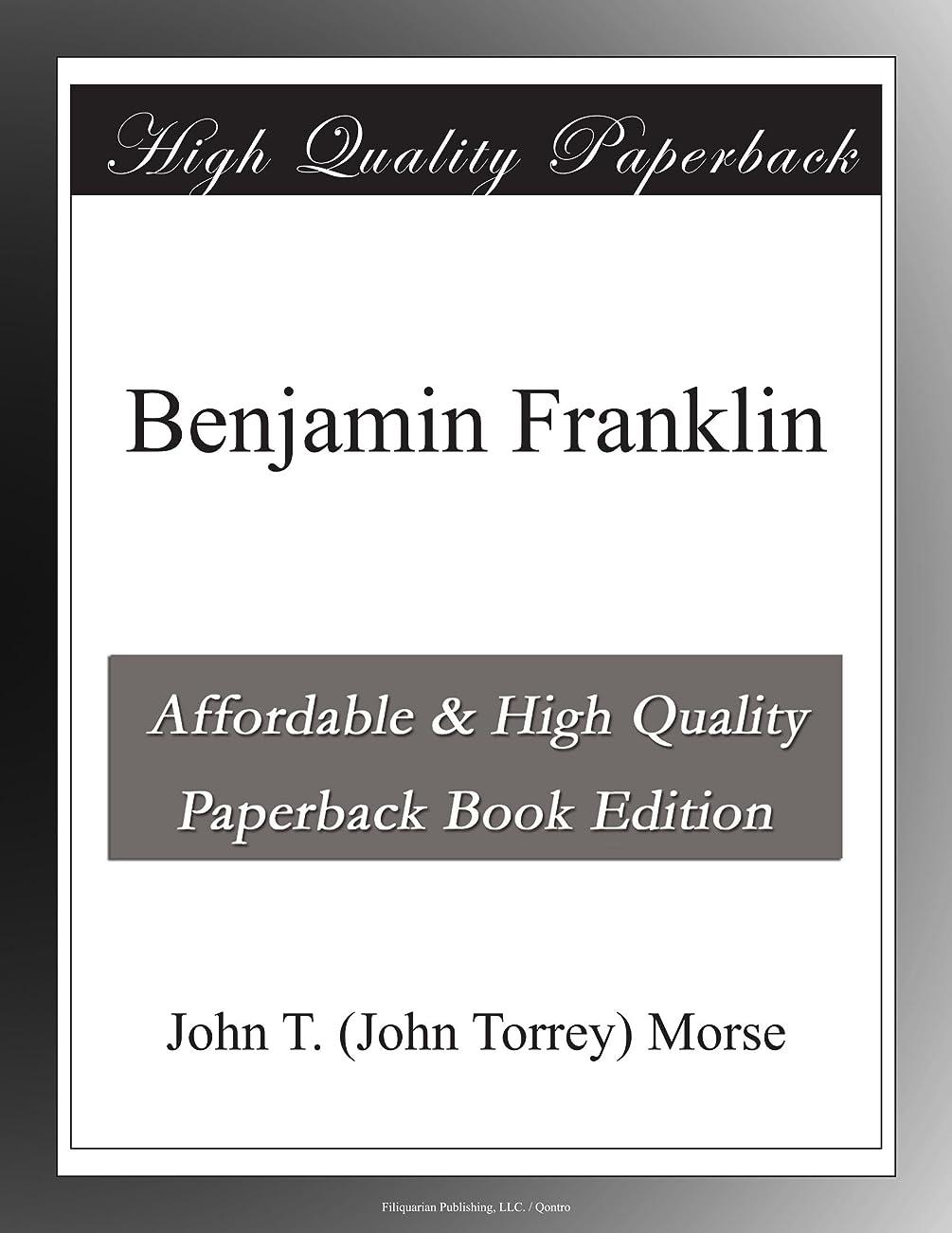 優れた私たちの恐ろしいBenjamin Franklin