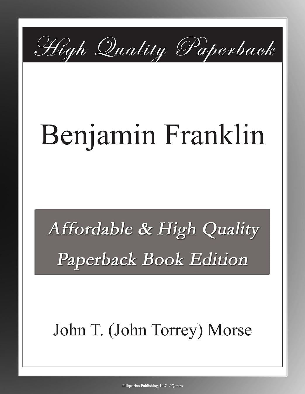 洪水雷雨作成するBenjamin Franklin