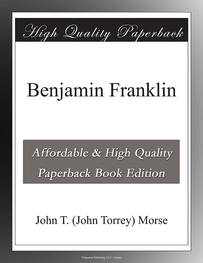 びっくりする繁雑輸血Benjamin Franklin