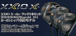 DUNLOP(ダンロップ) XXIO X eks ゼクシオ エックス ウッド3本セット (W#1+W#3+W#5) Miyazaki AX-1 カーボンシャフト メンズゴルフクラブ 右利き用