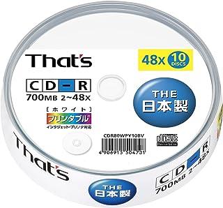 太陽誘電製 That's CD-Rデータ用 48倍速700MB プリンタブル スピンドルケース10枚入 CDR80WPY10BV