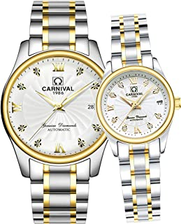 CARNIVAL Mechanical Couple Watches Men and Women His or Hers Gift Set of 2