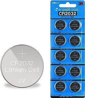 enevolt(basic) コイン電池 CR2032 H 340mAh リチウムコイン電池 3V 3R SYSTEMS 10個セット