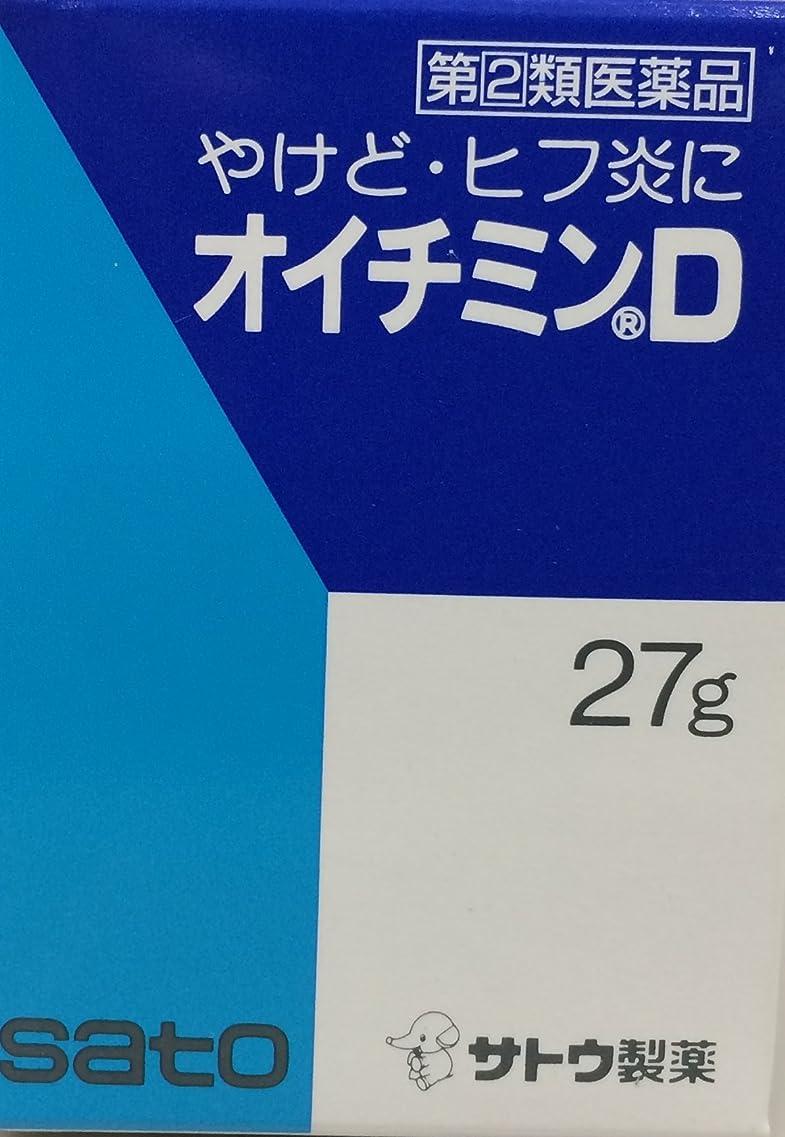 けがをする雑草スロベニア【指定第2類医薬品】オイチミンD 27g