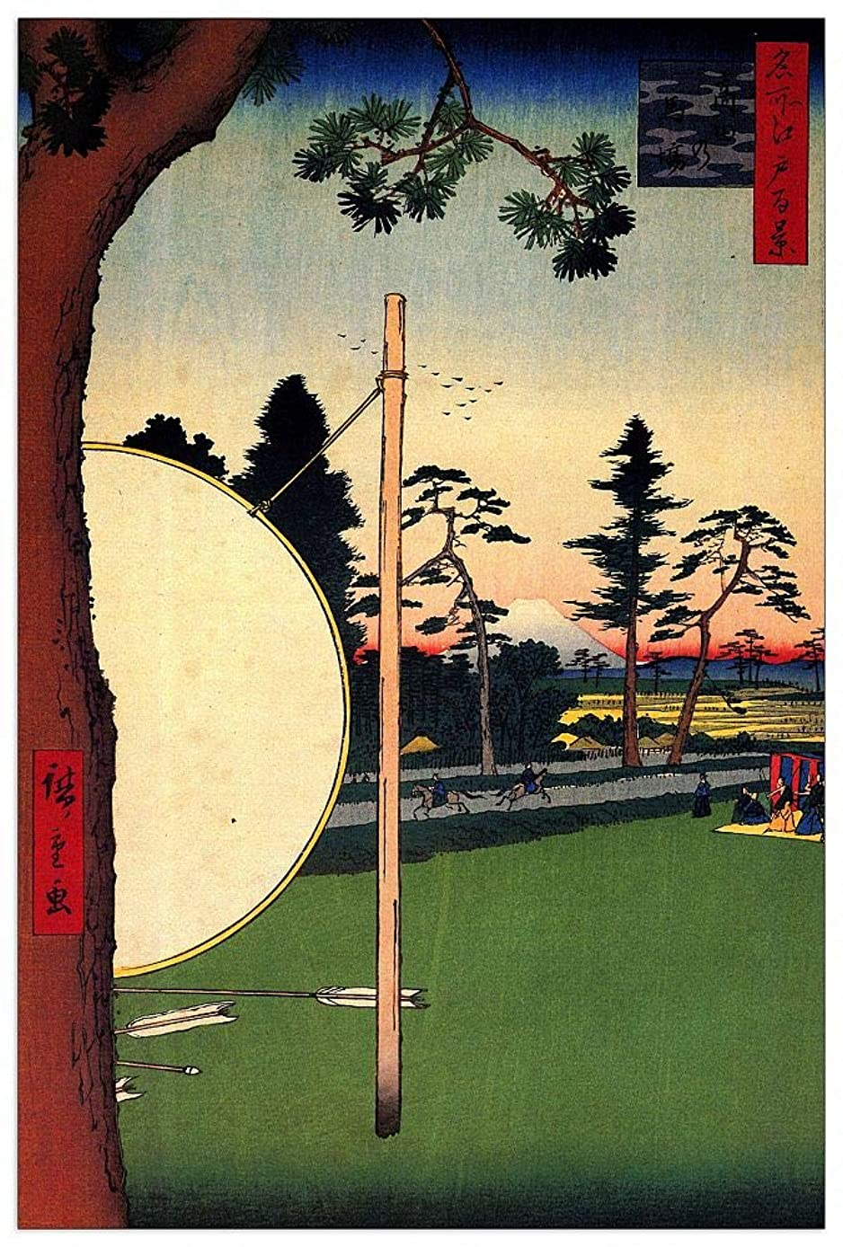 ArtPlaza TW93020 Hiroshige Utagawa-Taketa Riding Grounds Decorative Panel, 27.5x39.5 Inch, Multicolored