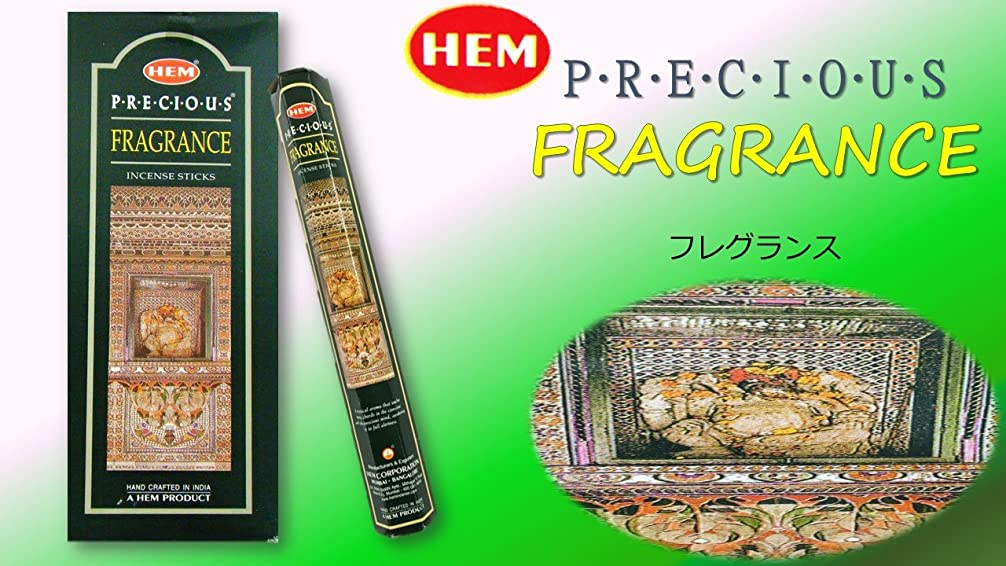 緊急デンマークブリーフケースHEM(ヘム) :お香スティック/プレシャスフレグランス/1ケース(1箱20本×6箱)