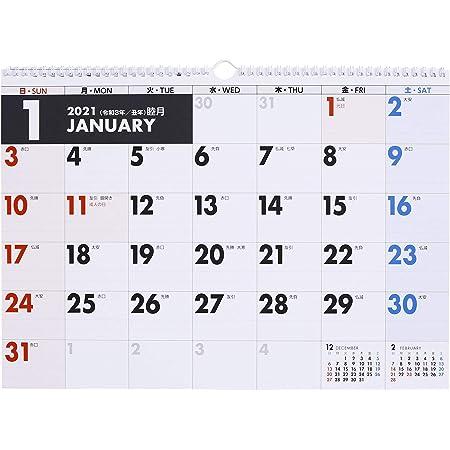 高橋 2021年 カレンダー 壁掛け A3 E15 ([カレンダー])
