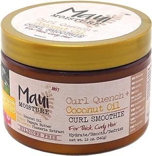 Maui Moisture Coconut Oil Curl Smoothie 12 Ounce Jar (354ml) (2 Pack)
