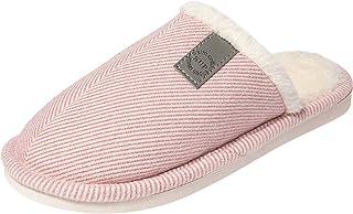 [MERPHINE] ルームシューズ スリッパ ボア ボアスリッパ 暖か 洗える 室内履き 起毛 冬用 防寒 北欧 生活用品 足元冷え対策 おしゃれ シンプル 来客用 かわいい