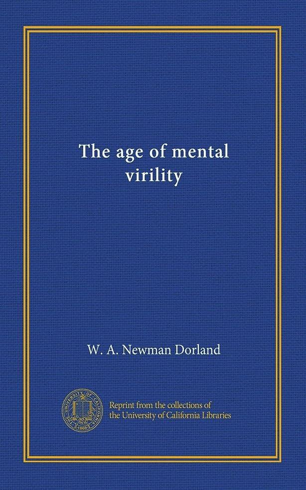 賄賂符号シャワーThe age of mental virility