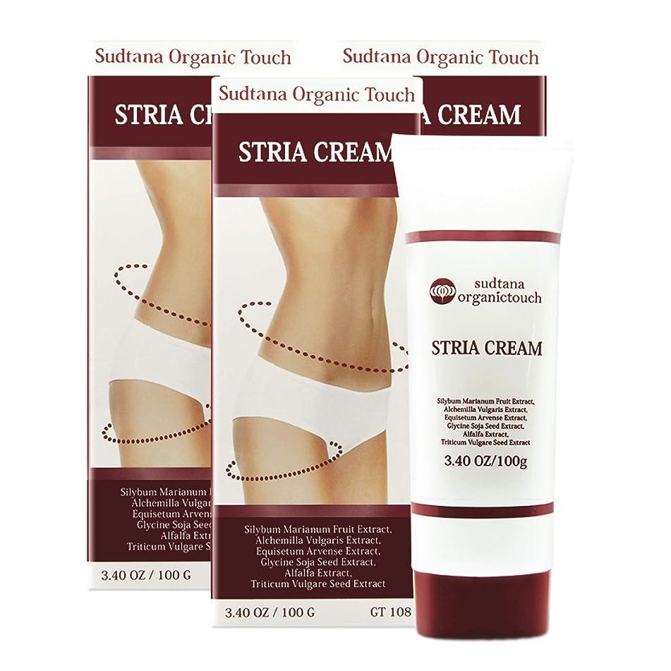 STRIA Natural Stretch Marks, Scar & Dark Spot Remover | Stretch Mark Cream for Skin Hydration, Exfoliation, Tightening & Collagen Boost | Pregnancy Belly Care for Prenatal-Postnatal & Pregnant | 3 pcs
