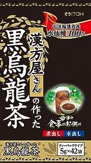 井藤漢方製薬 漢方屋さんの作った黒烏龍茶