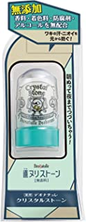 【医薬部外品】デオナチュレ クリスタルストーン ワキ用 直ヌリ 制汗剤 1個