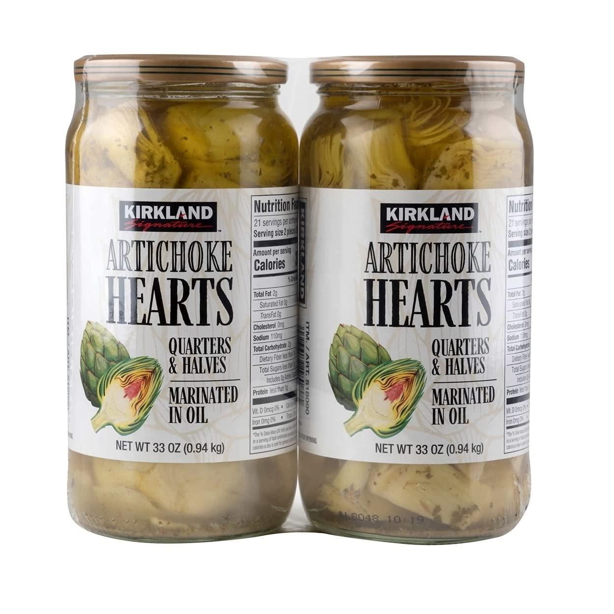 Kirkland Under blast sales Signature Artichoke Hearts Regular dealer 66 Ounce