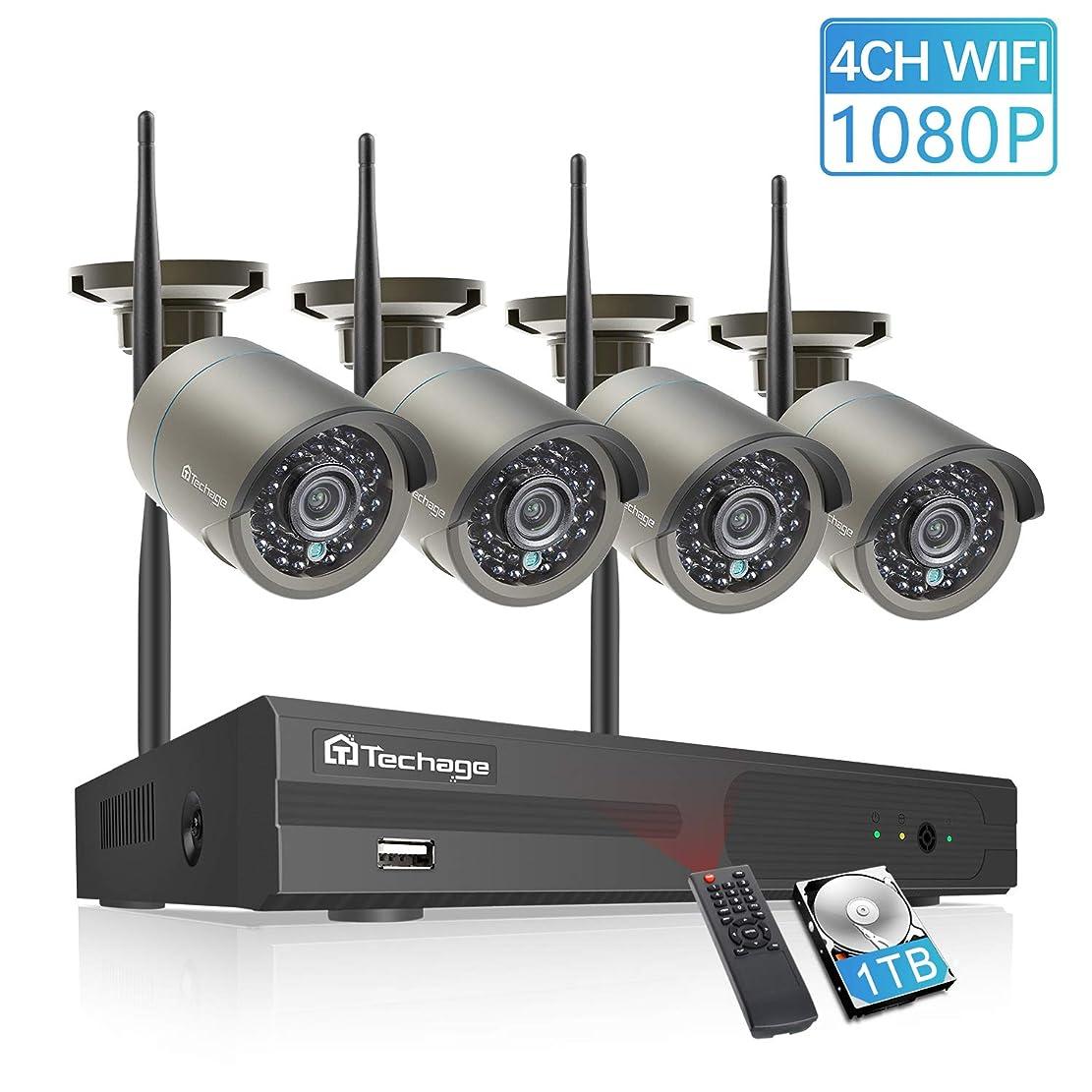 リース理論応援するTechage ワイヤレス 防犯カメラセット 200万画素 1080P 4チャンネルNVR システム IP66防水防塵 wifi監視カメラ 無線 HD高画質 IP防犯キット H.265圧縮技術 常時録画 動体検知 遠隔監視 暗視対応 スマホ PC 配線不要 リモコン付き 屋内/屋外 1TB HDD内蔵 (200万画素カメラ4台+4チャンネル一体型本体+1TB HDD)