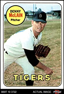 1969 Topps # 150 Denny McLain Detroit Tigers (Baseball Card) Dean's Cards 3 - VG Tigers
