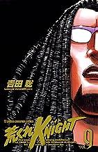 表紙: 荒くれKNIGHT 9 (ヤングチャンピオン・コミックス)   吉田聡