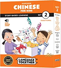 Chinese for Kids: 10 Early Beginner Reader Books with Online Mandarin Audio, Pinyin, Traditional (Set 2)