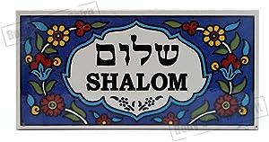Holy Ceramic Tile Israel 10x15cm SHALOM Jewish Vintage Pottery FLORAL Judaica