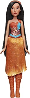 DISNEY PRINCESS Royal Shimmer Pocahontas Multi-Colour