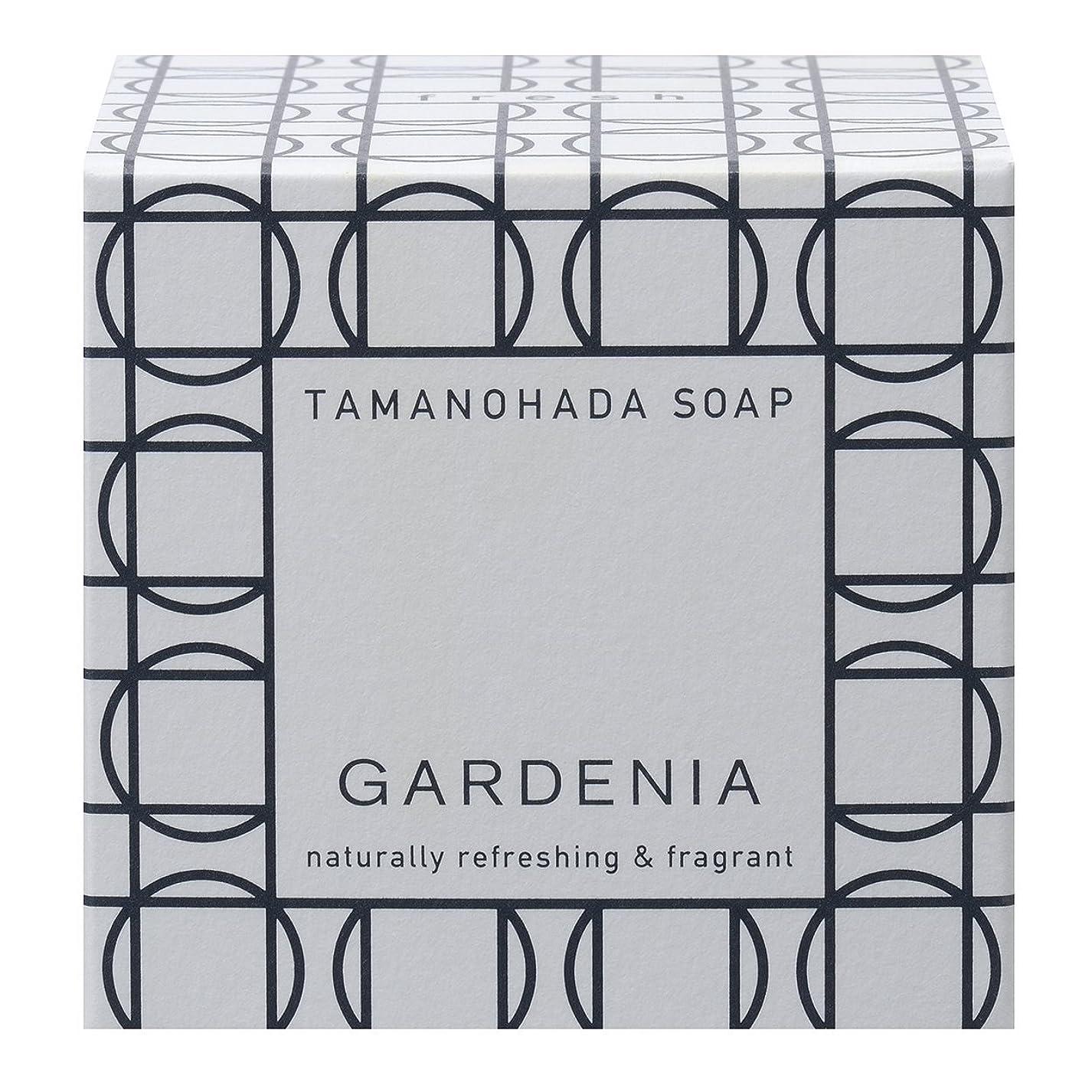 勧める一般化する苦行タマノハダ ソープ 004 ガーデニア 125g