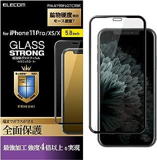エレコム iPhone 11 Pro/iPhone XS/iPhone X 強化ガラス フィルム フルカバーガラス 3次強化 [角割れにも強い最強加工] セラミックコート ブラック PM-A19BFLGTCRBK