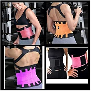 Cocosmart Body Shaper Butt Lifter For Women Waist Trainer Belt For Women - Waist Cincher Trimmer - Slimming Body Shaper Belt - Sport Girdle Belt Black Xx-Large