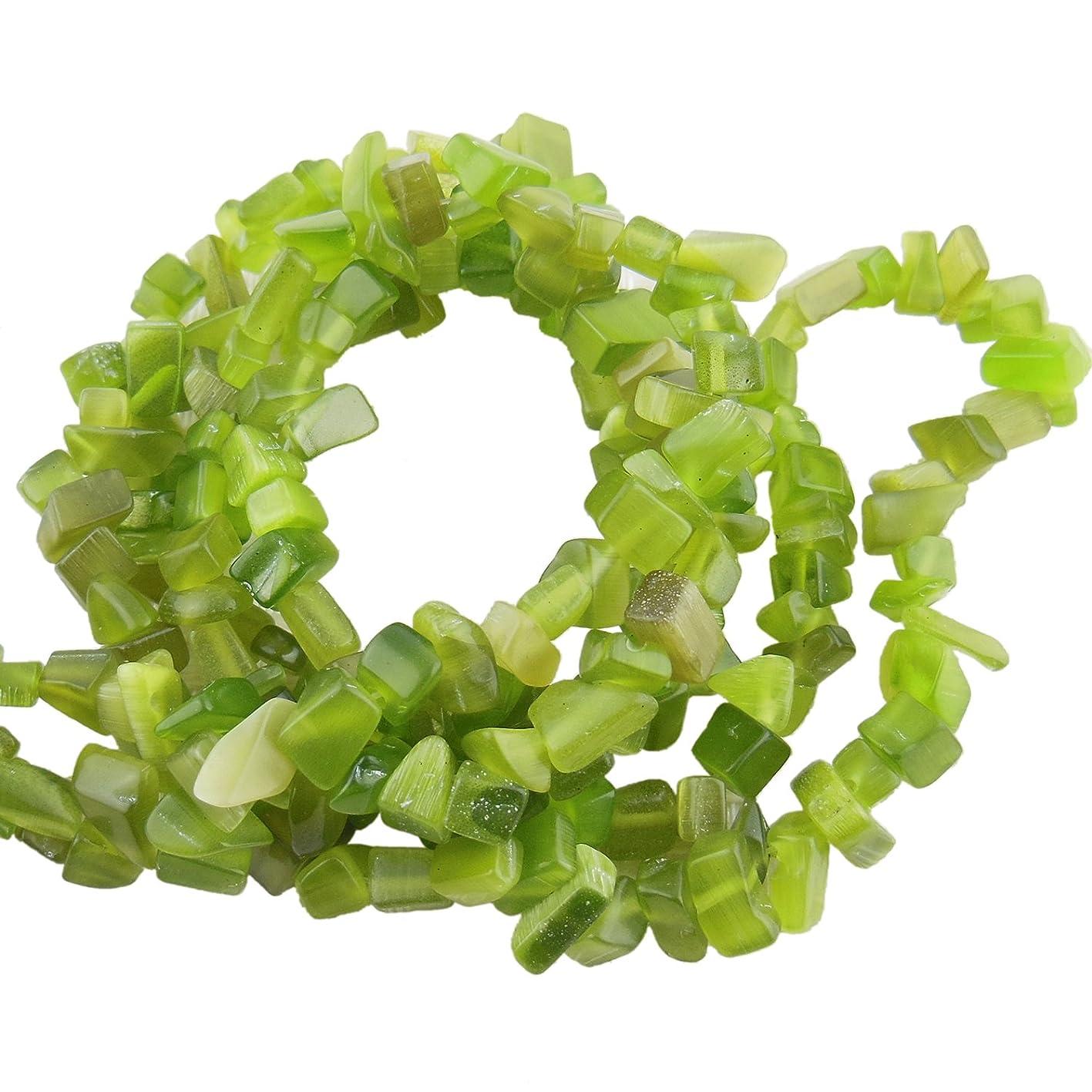 33'' Strand 5-8MM Natural Cat Eye Chips Stone Loose Gemstone Beads for Jewelry DIY or Making & Design (CE-1003) nqmhvkwkbni473